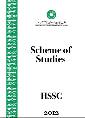 Learning resources for SSC and HSSC